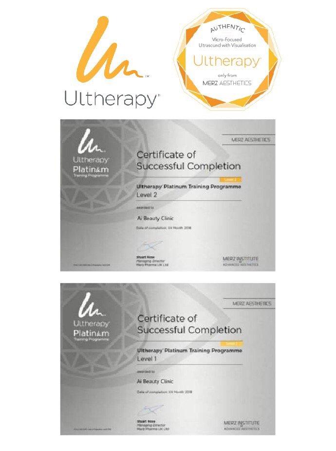 Ultherapy®超声刀总公司MERZ授权证书